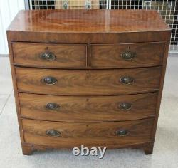 1880's Mahogany Bow Chest Drawers with Flame Veneer on the Drawers